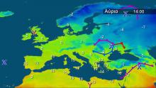 Βελτιωμένος καιρός,τυπικά χειμωνιάτικος χωρίς φαινόμενα και με άνοδο της θερμοκρασίας, η οποία θα επανέλθει σε κανονικά επίπεδα.