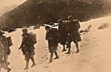 επος 1940